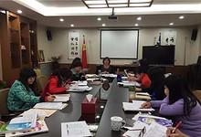 望京实验学校召开初三年级质量分析会
