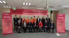 韩国CJ集团与百年职校项目合作正式签约