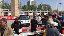 望京街道组织开展交通安全宣传活动