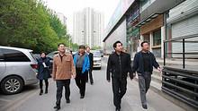 望京街道工委书记带队督查重点工作的落实情况