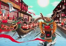 5月04日 望京大西洋新城龙舟赛约你 你敢不敢来?