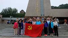 望京西园三区组织党员参观平西抗日战争纪念馆