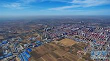 受权发布:中共中央、国务院决定设立河北雄安新区