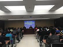 望京街道召开迎接国务院安委会巡查工作动员部署会