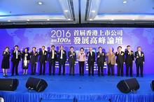 许文昌:雄安新区和大湾区的投机气息