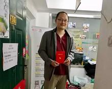 """望京科技园联合党支部组织""""送温暖捐衣""""活动"""