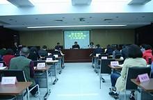 """望京街道召开""""两个专项治理""""工作部署会"""