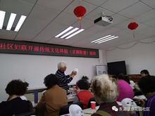 望京花园社区妇联开展传统文化(京剧脸谱)体验活动