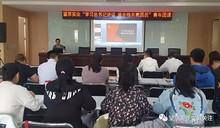 专家走进望京实业为青年讲团课