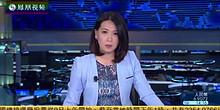 河北省委书记:雄安新区是创新发展的高地 不搞土地财政