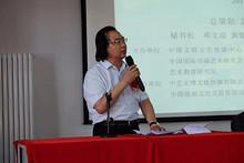 国家记忆·艺术雄安——中国百名画家画雄安活动在京启动