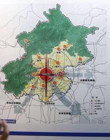 北京城市总体规划:把支持雄安新区建设当成自己的事