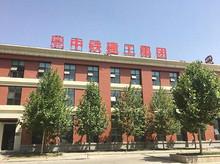 基建央企布局雄安:已有十多家子公司设立临时指挥部