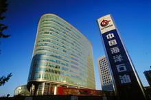 中国海油蒙西管道被定为雄安新区主要供气渠道