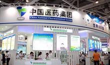中国医药集团与雄安新区进行工作对接
