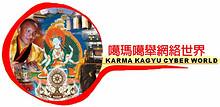 KKCW.ORG 護持福田付款方法