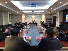 望京街道召开十九大服务保障第七次会商会