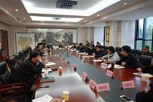 望京街道召开第十次十九大服务保障会商会