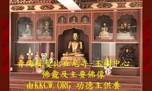 蘇曼比丘尼寺 玉樹佛教中心專頁