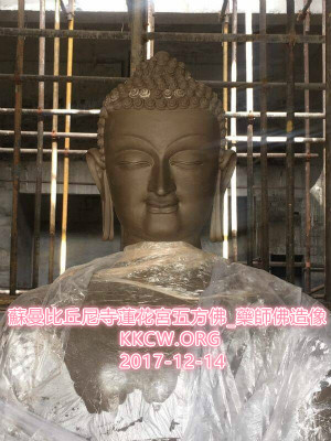 五方佛_medicinebuddha_400.jpg