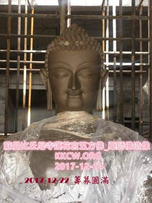 五方佛_medicinebuddha_400complt.jpg