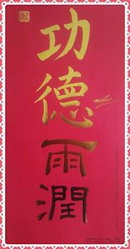 sina_blog_20160202_a.jpg