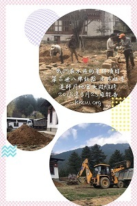 360f_palpung_bhutan_400_update_20180327_300.jpg