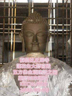 五方佛_medicinebuddha_mandala_400.jpg