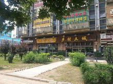 直击:居住在北京的韩国人,赚美元花人民币,乐不思蜀舍不得回国