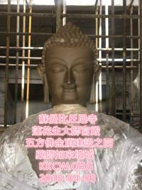 五方佛_medicinebuddha_mandala_200.jpg