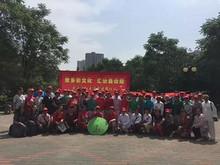 望京花家地西里三区开展红五月党旗耀社区活动