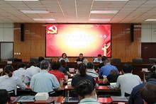 东湖街道开展基层党建基础业务培训会