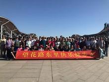 望京街道社区开展春季健步走活动