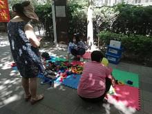 望京阜荣街举办迎六一公益活动