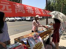 望京街道开展禁毒宣传进校园活动