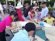 望京花家地西里举办庆六一书法活动