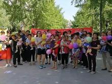 望京西园三区举办庆六一亲子活动