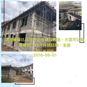 QQ图片20180601080044_meitu_1.jpg