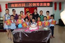望京社区活动:真棒!我们是小小钢琴演奏家