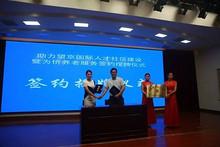 望京街道:为侨服务凝聚侨心,助力望京国际人才社区建设