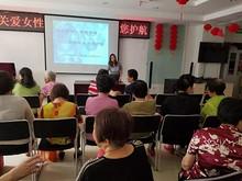望京社区活动 女性关爱在行动