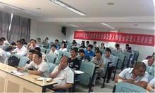 平安东湖:安全服务送社区 六小门店创新风