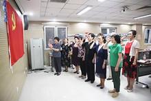 望京街道:身退心不退,退休党员主题日活动共话中国梦