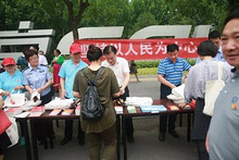 望京街道开展信访法治宣传日、征兵宣传活动