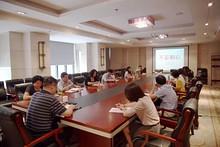 望京街道第一党支部开展处级领导讲党课活动