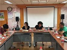 望京街道召开社区建设工作研讨会