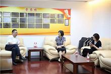 广东市海珠区人大来望京参观交流了