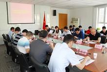 东湖街道召开物业党建联合会首次会议  物业管理协会预备会