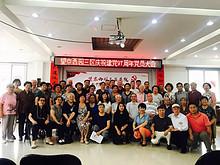 望京西园三区纪念建党97周年党员大会