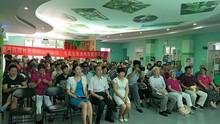 望京西园社区庆七一争先创优表彰活动